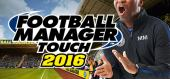 Купить Football Manager Touch 2016