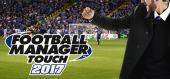 Купить Football Manager Touch 2017