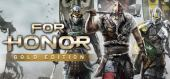 Купить For Honor Gold Edition