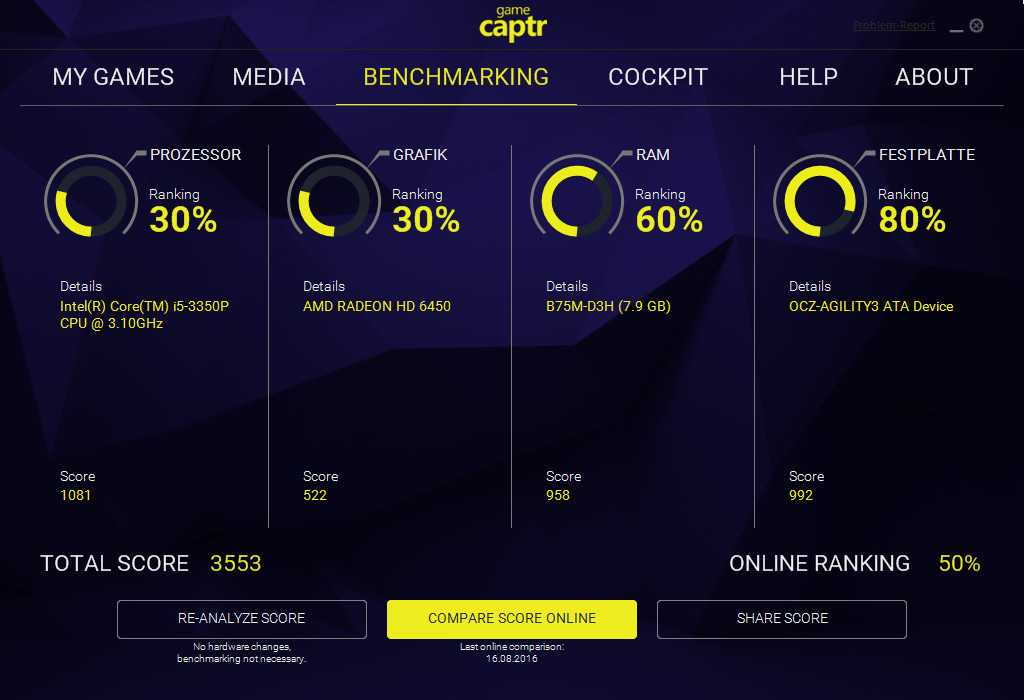 Купить GameCaptr - App-controlled recording & streaming ...