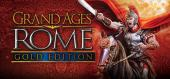 Grand Ages: Rome GOLD купить