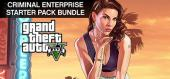 Купить Grand Theft Auto V: Premium Online Edition