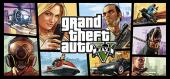 Купить Grand Theft Auto 5 + GTA online (Rockstar)
