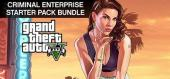 Grand Theft Auto V: Premium Online Edition(GTA 5) купить