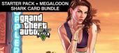 Купить Grand Theft Auto V: Premium Online Edition & Megalodon Shark Card Bundle