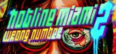 Купить Hotline Miami 2: Wrong Number Digital Comic