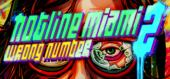 Hotline Miami 2: Wrong Number купить