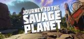 Journey to the Savage Planet купить