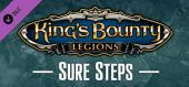 Купить King's Bounty: Legions | Sure Steps Pack