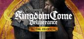 Купить Kingdom Come: Deliverance Royal Edition