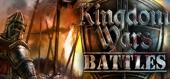 Купить Kingdom Wars 2: Battles
