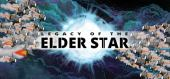 Купить Legacy of the Elder Star