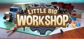 Купить Little Big Workshop