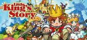 Купить Little King's Story