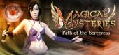 Купить Magical Mysteries: Path of the Sorceress