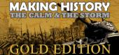 Купить Making History: The Calm and the Storm Gold Edition