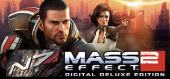 Купить Mass Effect 2 Digital Deluxe Edition