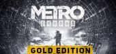 Metro Exodus Gold Edition купить