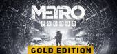 Купить Metro Exodus - Gold Edition