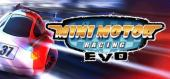Купить Mini Motor Racing EVO