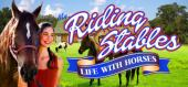 Купить My Riding Stables: Life with Horses