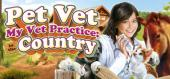 Купить My Vet Practice: In the Country
