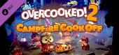 Overcooked! 2 - Campfire Cook Off купить