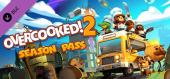 Overcooked! 2 - Season Pass купить