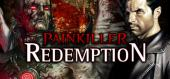 Painkiller Redemption купить