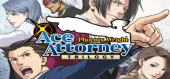 Купить Phoenix Wright: Ace Attorney Trilogy
