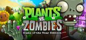 Купить Plants vs. Zombies GOTY Edition