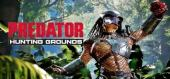 Купить Predator: Hunting Grounds