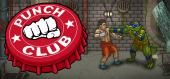 Punch Club Deluxe купить