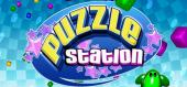 Купить Puzzle Station 15th Anniversary Retro Release