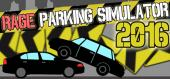 Rage Parking Simulator 2016 купить