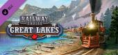 Railway Empire - The Great Lakes купить