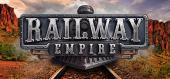Railway Empire купить