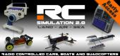 Купить RC Simulation 2.0