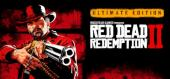 Red Dead Redemption 2 Ultimate Edition купить
