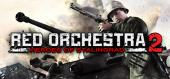 Red Orchestra 2 Heroes of Stalingrad with Rising Storm купить
