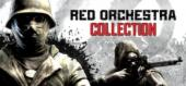 Купить Red Orchestra Franchise Pack