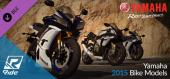 Купить RIDE: Yamaha 2015 Bike Models