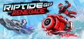 Купить Riptide GP: Renegade
