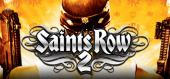 Saints Row 2 купить