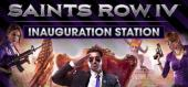 Купить Saints Row IV: Inauguration Station