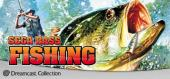 SEGA Bass Fishing купить