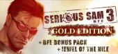 Serious Sam 3: BFE Gold Edition купить