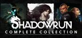Shadowrun Collection купить