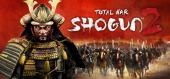 Купить Total War: SHOGUN 2