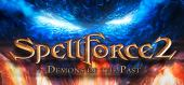 Купить SpellForce 2 - Demons of the Past